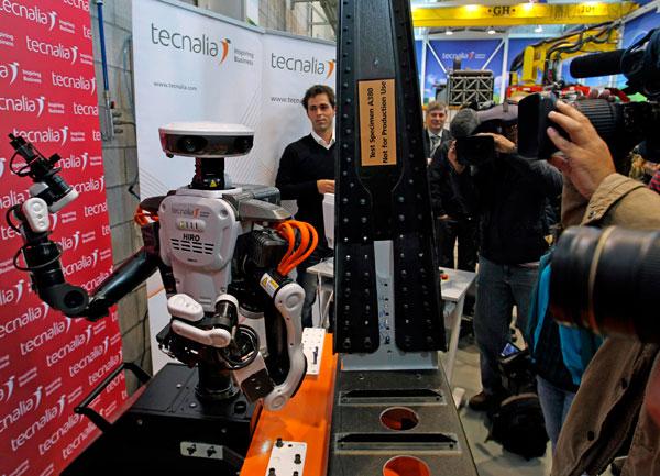 ROBOT HIRO