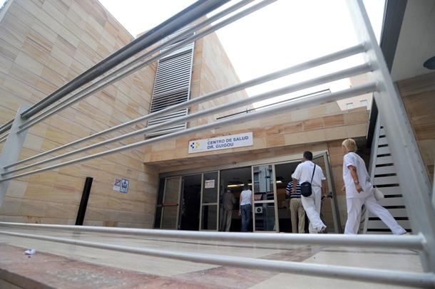 CENTRO DE SALUD DOCTOR GUIGOU HOSPITALITO DE NIÑOS FP