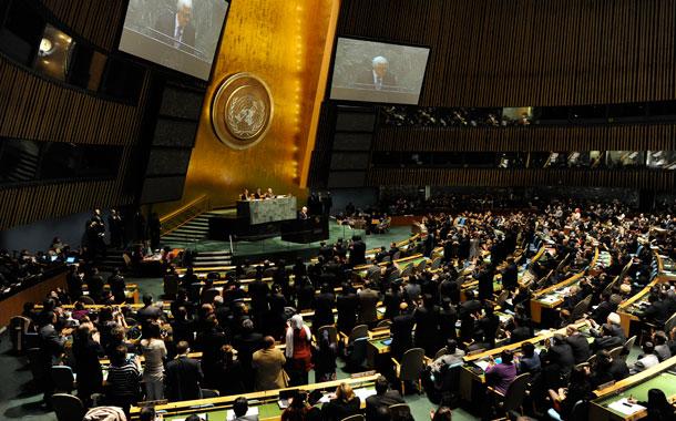 Mahmud Abás - Palestina votación ONU