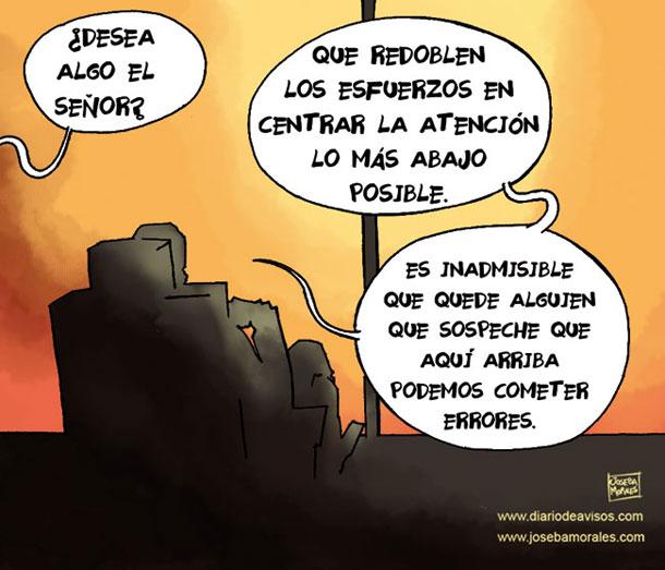 Inadmisible - Joseba Morales