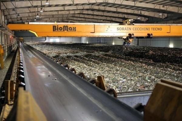 Planta Integral de Residuos sólidos del Complejo Medioambiental de Arico. | DA