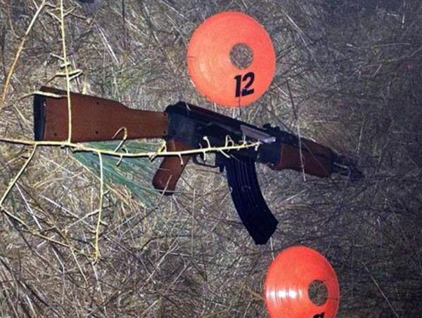 Fusil de juguete que portaba Andy. | PD
