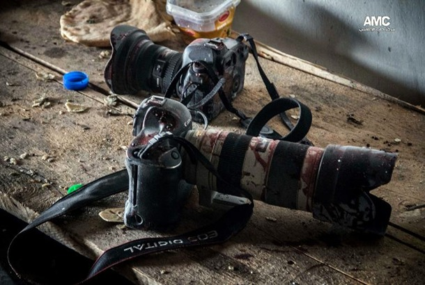 Molhem Barakat el fotografo adolescente de Reuters asesinado en Siria