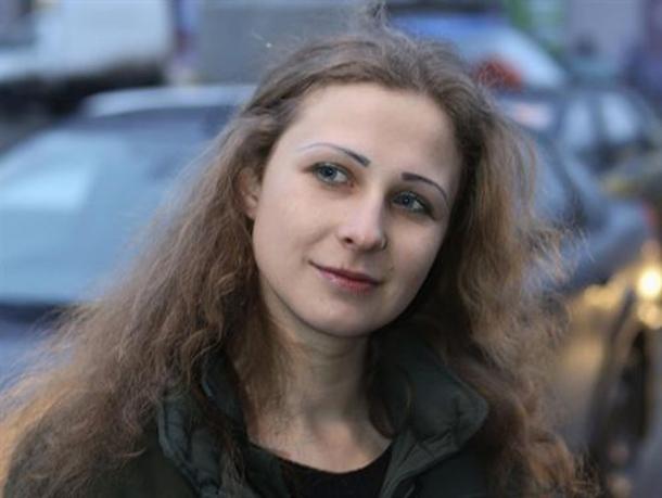 Pussy Riot Maria Aliojina