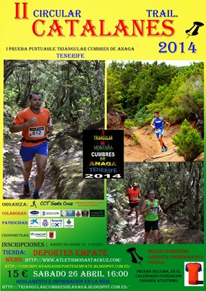 Circular Los Catalanes Trail