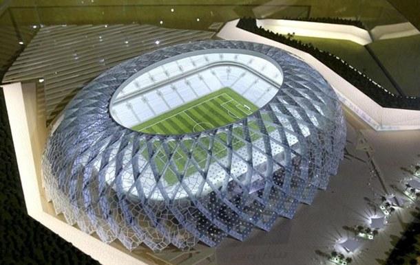 Estadio Mundial de Qatar