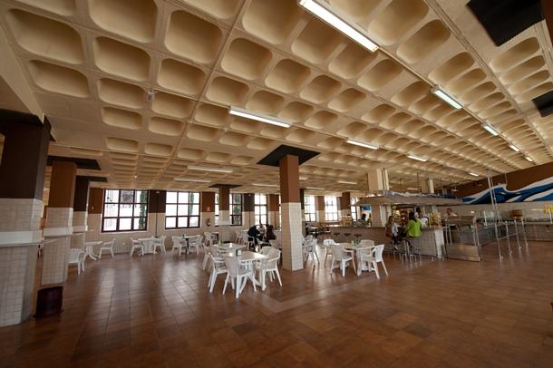 cafeteria Guajara universidad