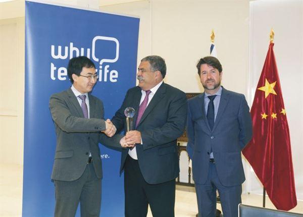 Se han reunido con Carlos Alonso y Rodríguez Zaragoza para hablar de las inversiones