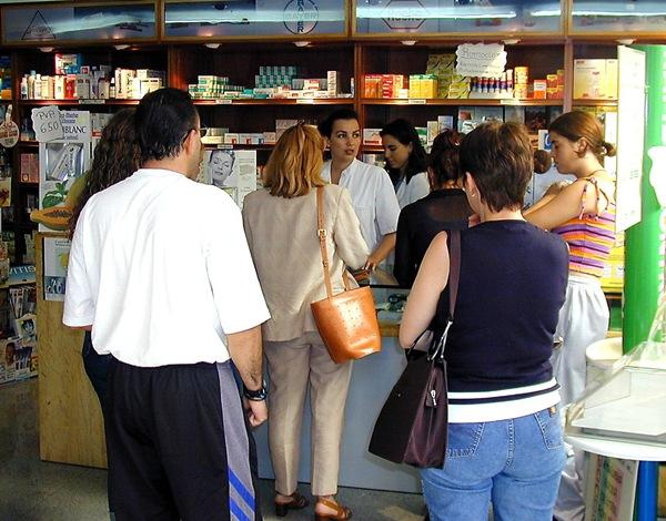 Muchas farmacias canarias ya cuentan con página web. / DA
