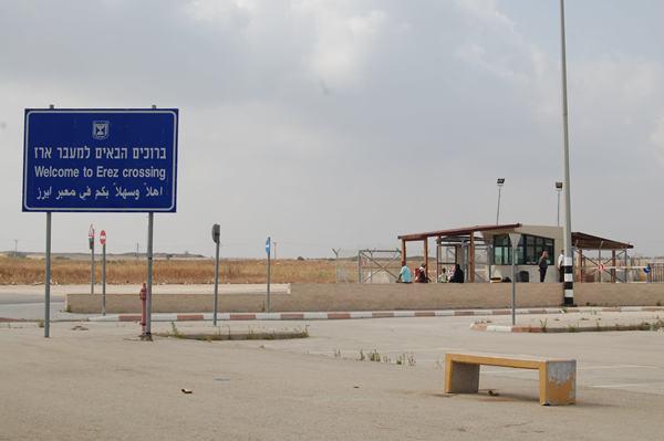 Imagen de archivo del paso fronterizo de Erez, al norte de Gaza.   DA