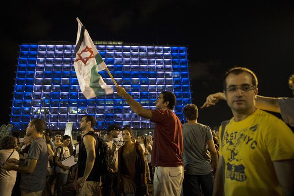Manifestación de israelíes a favor del fin de la guerra con Palestina