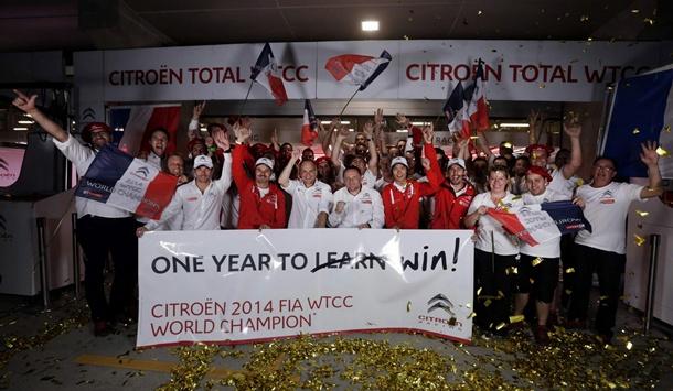 Citroën se convirtió en el campeón del Mundo de contructores