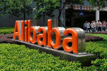 El gigante chino amenaza a Amazon por liderar la venta por internet. / DA