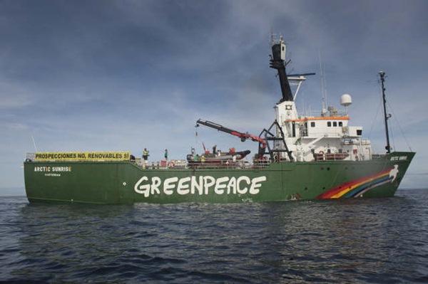 barco greenpace