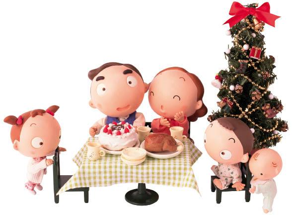 Navidad 1