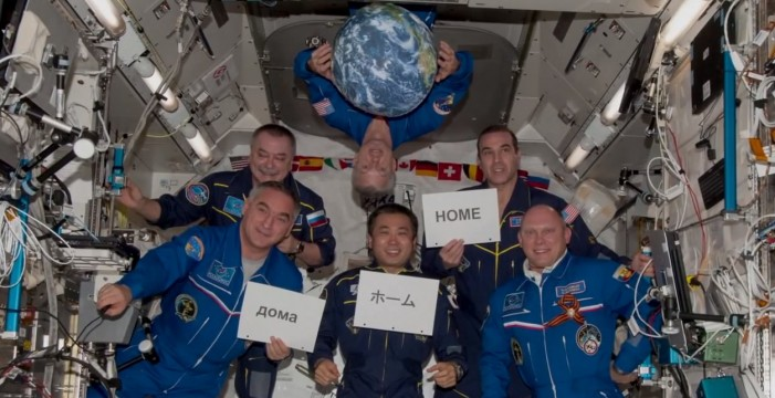 Emotivo vídeo de la NASA sobre la Estación Espacial