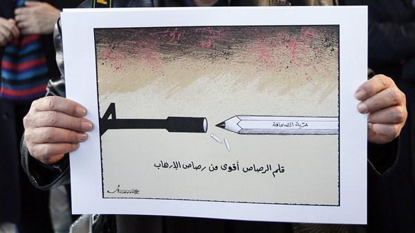 Manifestación en Líbano.  /  REUTERS