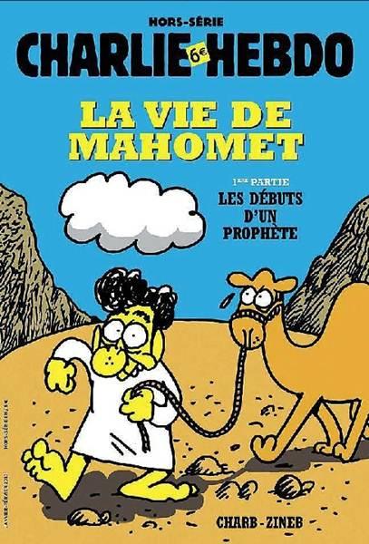 """""""La vida de Mahoma. Historia de un profeta"""" es un especial que publicó la revista."""