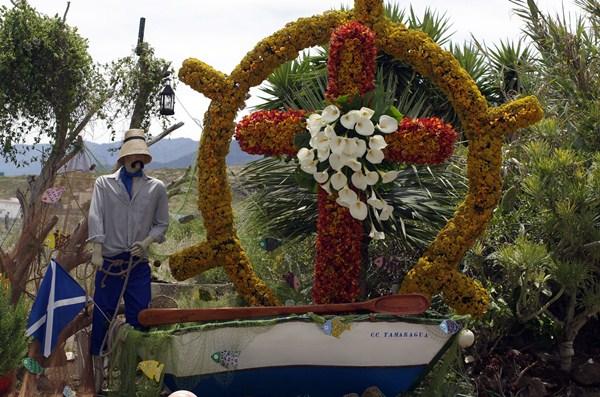Centro Cultural Tamaragua, de El Tablero, logró el segundo premio.