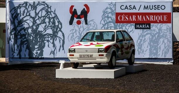 Series limitadas ochenteras noventeras tapacubos llantas - Casa museo cesar manrique ...