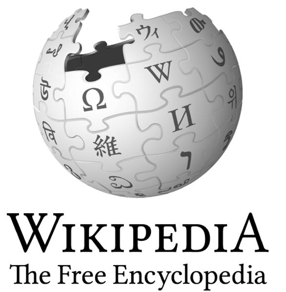 wikipedia_logo_detail