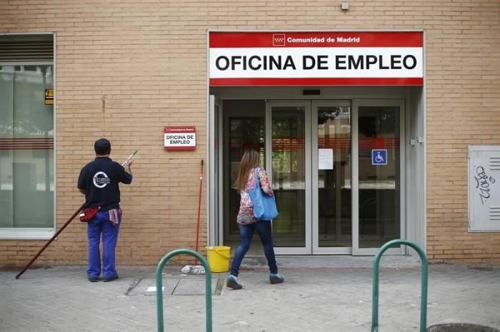 Oficina del Inem. / EP