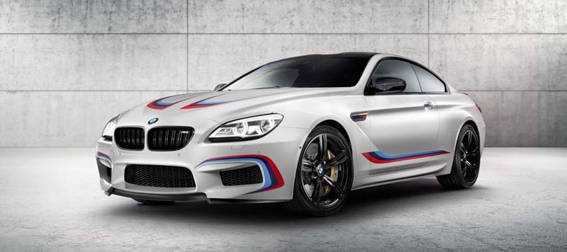 El nuevo BMW M6 Coupe Competition Edition