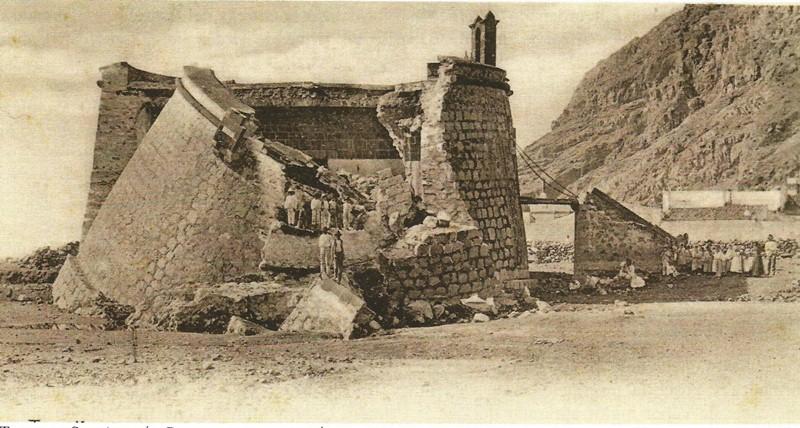 Patrimonio español. La Torre de San Andrés es Patrimonio Histórico Español desde 1949 y Bien de Interés Cultural (BIC) desde 1999.