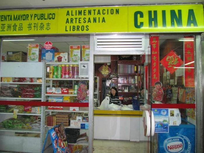 Imagen de un establecimiento que vende productos chinos. | EP