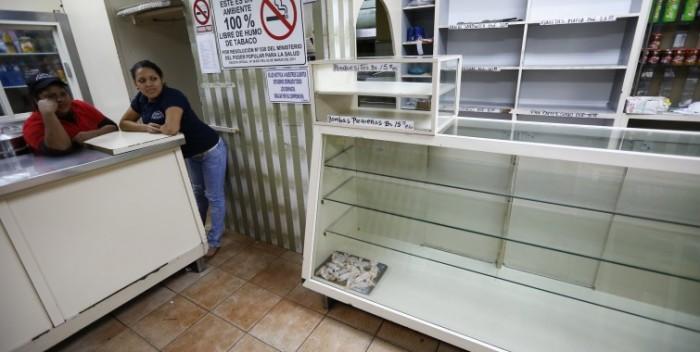 Así lucen muchas panaderías de Venezuela.  /  FOTO: notihoy.com